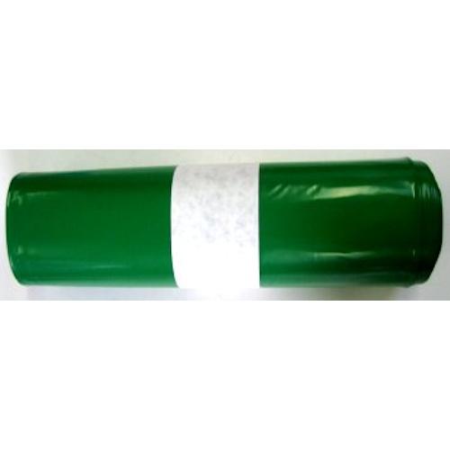 sacs poubelle opaque vert 110l ou 200l fachmaart robert steinh user. Black Bedroom Furniture Sets. Home Design Ideas
